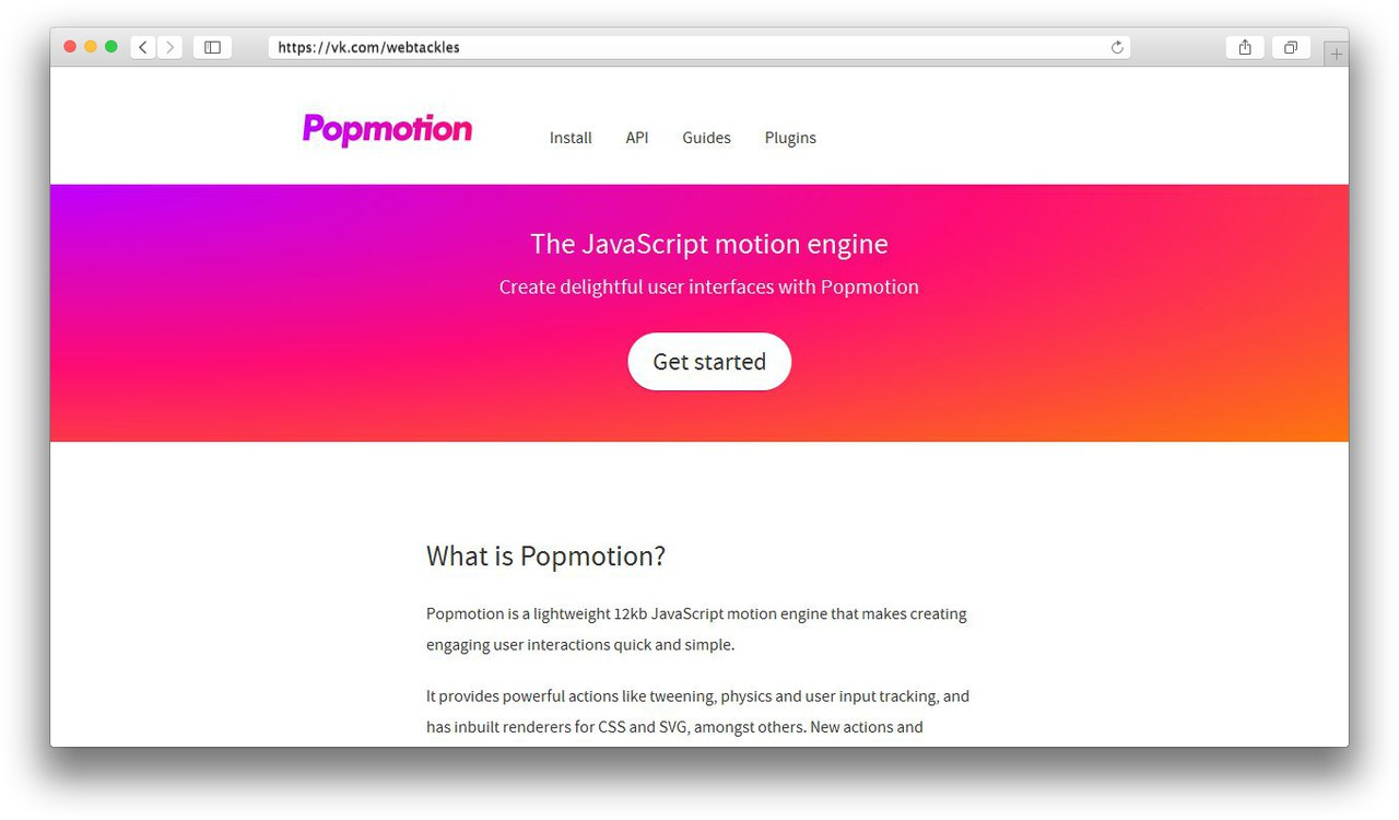 Popmotion — легковесная JavaScript-библиотека для «оживления» ваших пользовательских интерфейсов.