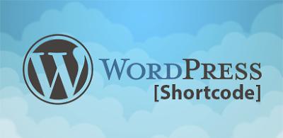 Как вставить шорткод в wordpress