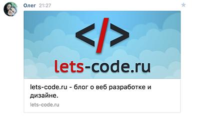 Пример ссылки вконтакте