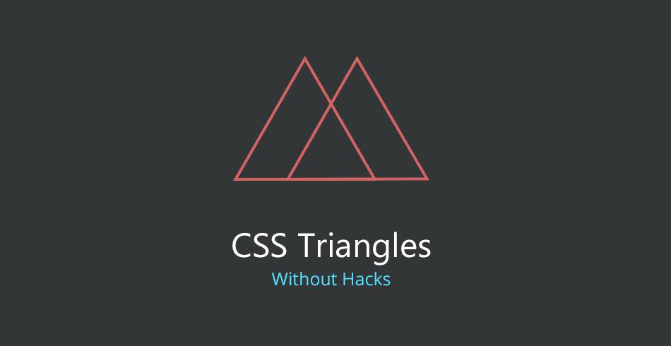 Красивые треугольники на чистом CSS без костылей
